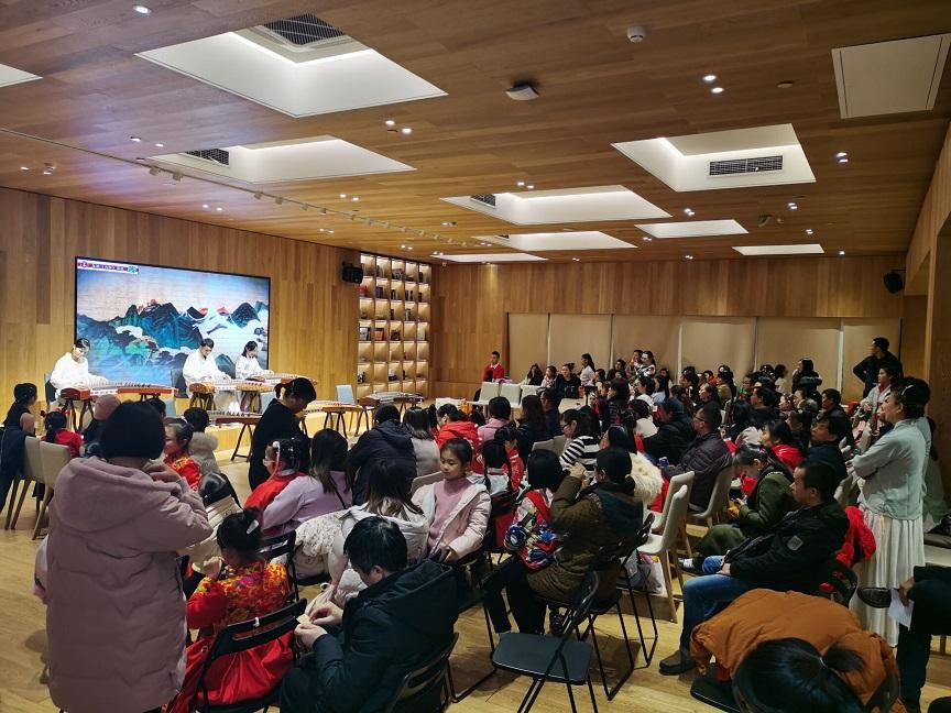 重庆古筝音乐会